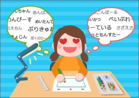 POINT 01 番組制作に参加!! ACTUAL PARTICIPATION